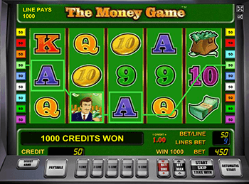 The Money Game на зеркале